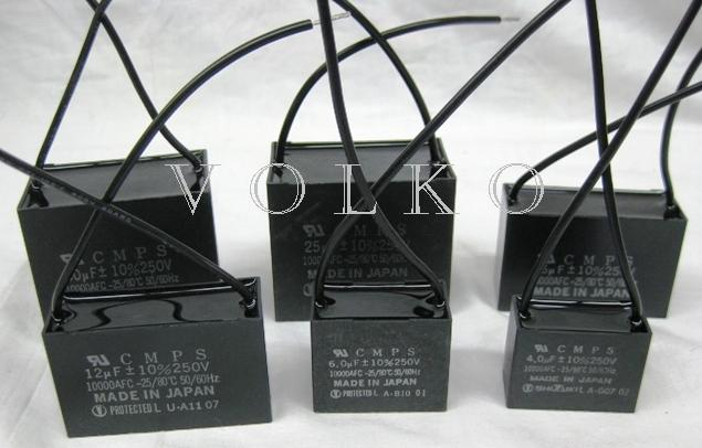 Enervex Capacitors.  Volko only provides genuine Exhausto Exodraft Enervex replacement parts.